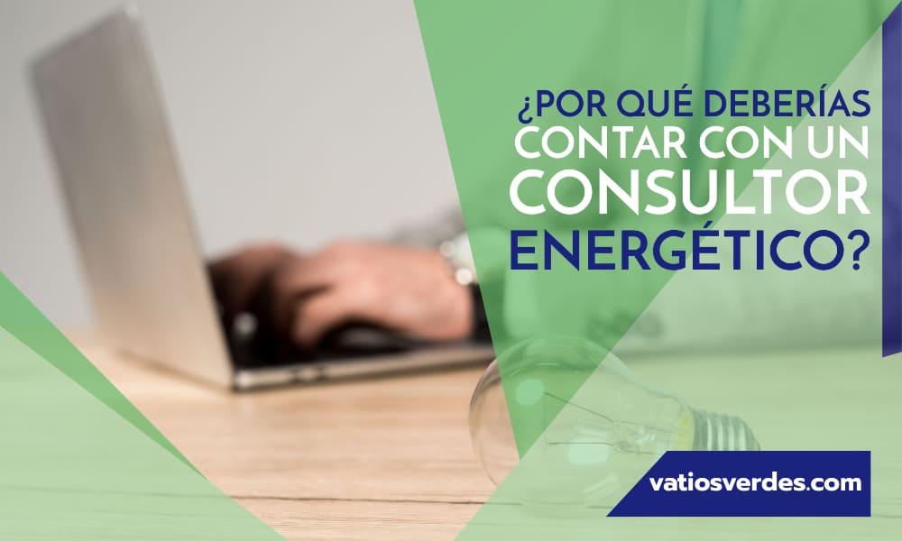 LA IMPORTANCIA DE CONTAR CON UN CONSULTOR ENERGÉTICO
