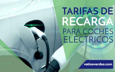 Tarifa carga vehículo eléctrico (2.0 DHS)